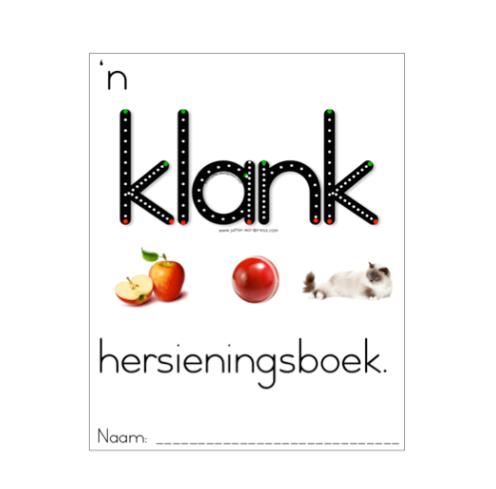 https://teachingresources.co.za/product/n-abc-woordeskatboek/