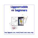 https://teachingresources.co.za/vendors/my-klaskamer-juffer-se-winkel/