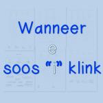 e-klink-soos-i2