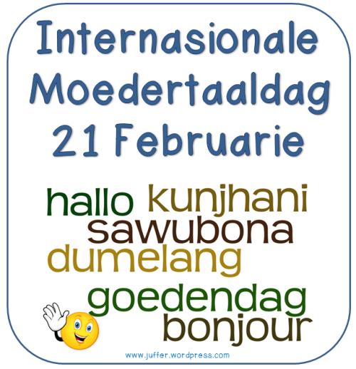 IMD2014