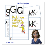 https://teachingresources.co.za/product/skrif-op-lyntjies/