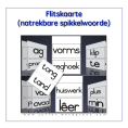 https://teachingresources.co.za/product/spikkelwoorde-flitskaarte/