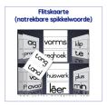 https://teachingresources.co.za/product/spikkelwoorde-flitskaarte/
